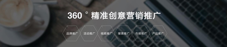 安商应用在线平台